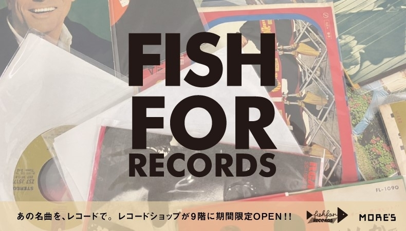 FISH FOR RECORDS